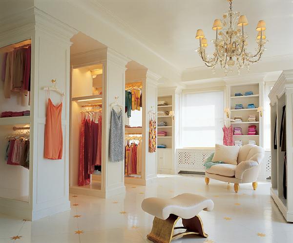 mariahs-closet