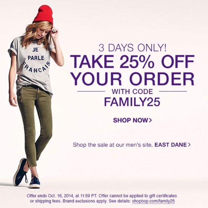 Shopbop, Shopbop friends and family, Sale